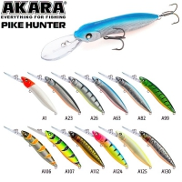 Thumb Vobler Akara Pike Hunter 120f Min1